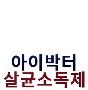 ivactor_logo_K